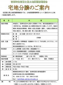 20150604sumiyoshi
